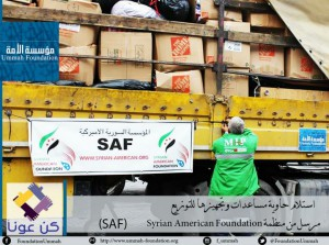 SAF Container distribution