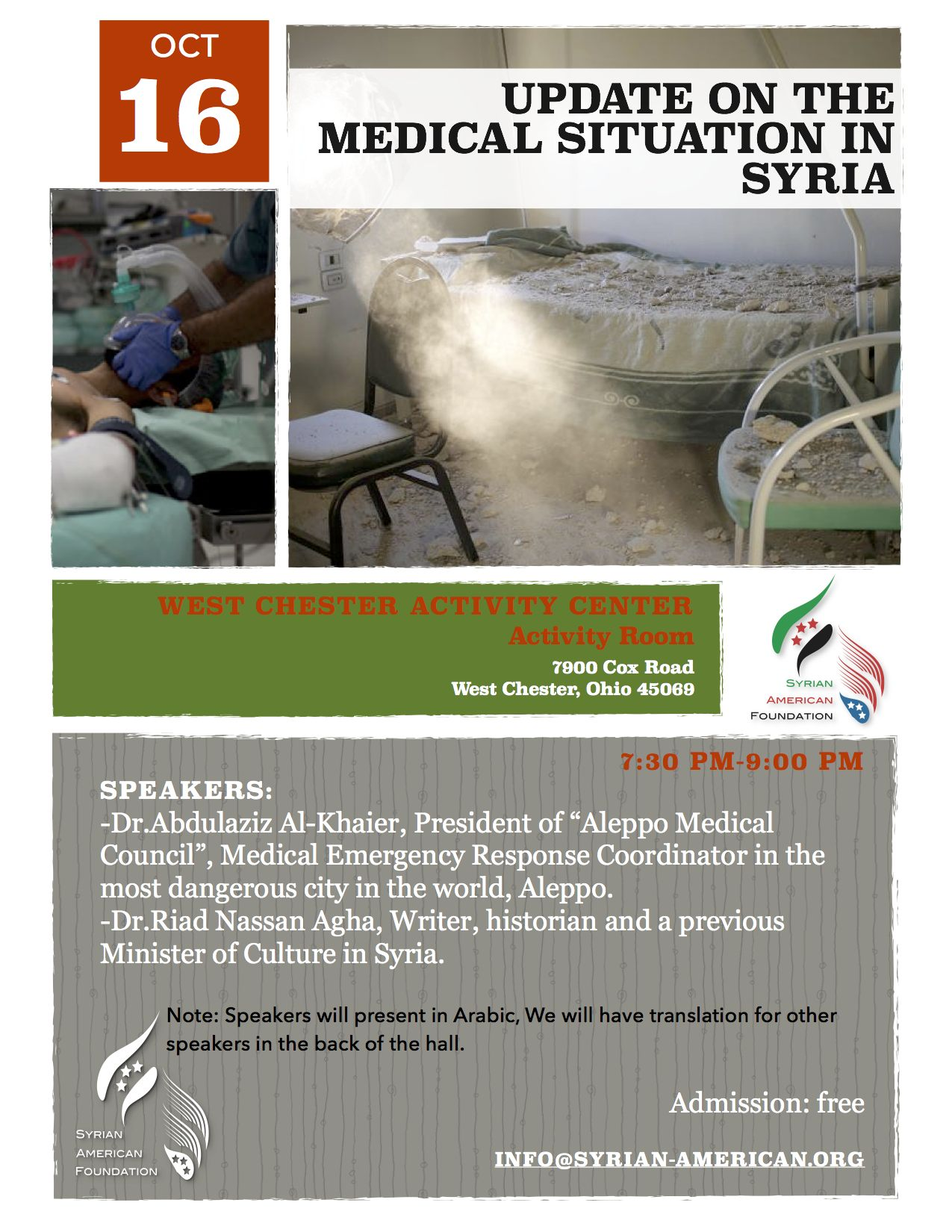 Medical Update in Syria
